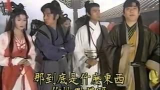 Nonton Pendekar Harum eps 5 1995 Film Subtitle Indonesia Streaming Movie Download