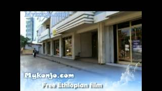 Ethiopian Movie Film FREE