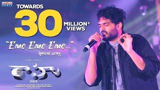 Video Emo Emo Emo Lyrical Song    Sid Sriram    Raahu Movie    Praveen Lakkaraju    Subbu Vedula download in MP3, 3GP, MP4, WEBM, AVI, FLV January 2017