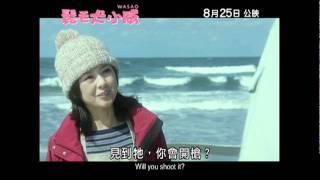 Nonton                      Wasao                 8   25          Film Subtitle Indonesia Streaming Movie Download