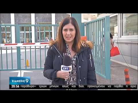 Κορονοϊός: Με ήπια συμπτώματα η 38χρονη-Σε επιφυλακή το σύστημα υγείας | 26/02/2020 | ΕΡΤ
