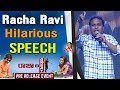 Racha Ravi Hilarious Speech @ Raja The Great Pre Release Event    Ravi Teja, Mehreen