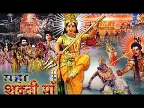 Video Maha Shakti Maa - Full Length Devotional Hindi Movie download in MP3, 3GP, MP4, WEBM, AVI, FLV January 2017