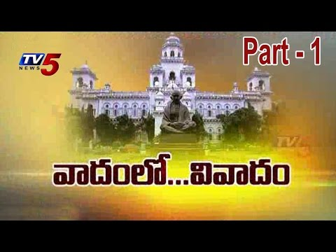 Debate on AP Assembly Sessions | TDP Ministers Counters To Jagan | Part 1 : TV5 News
