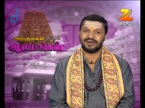 kalpoondi temple telecast by zee tamil tv arputham tharum alayangal