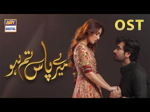Meray Paas Tum Ho OST | Humayun Saeed | Ayeza Khan | ARY Digital