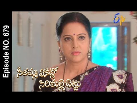 Seethamma Vakitlo Sirimalle Chettu | 6th November 2017 | Full Episode No 679