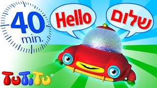 In TuTiTu's Language Learning series, TuTiTu announces the toy's name first in English, then in a second language. That way, children can learn new ...
