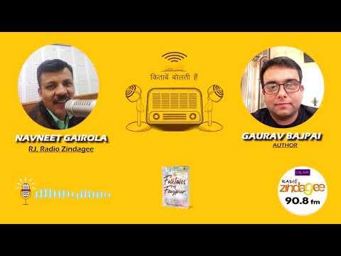 किताबें बोलती हैं   RJ Navneet Gairola   Author Gaurav Bajpai