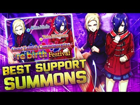 ** BEST SUPPORT IN-GAME BANNER GODLY PULLS ** | **Tokyo Ghoul: Re Birth*