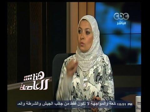 #هنا_العاصمة | أسباب زيادة استخدام المنشطات الجنسية في مصر | الجزء الثاني