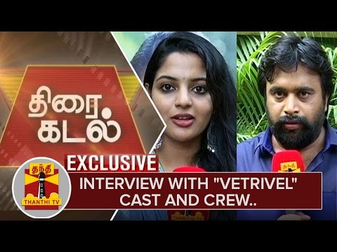 Exclusive-Interview-with-Vetrivel-Cast-and-Crew-Thirai-Kadal-Thanthi-TV