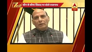 Super Seven: We want peace, says Home Minister Rajnath Singh on Doklam Stand-Off