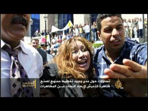 أول حكم بالحبس لمتهمين بعد صدور قانون التحرش بمصر