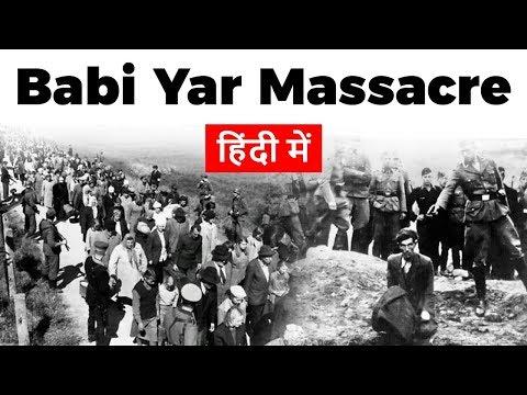 Babi Yar MASSACRE - Nazi German SS squads killed Jews in Ukraine - Holocaust in Kiev