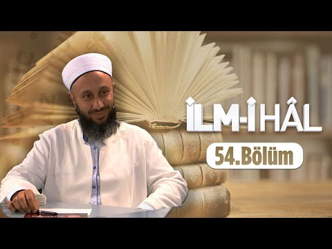 Fatih Kalender Hocaefendi İLMİHAL 54.BÖLÜM Lâlegül Tv