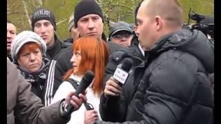 Украина. Хроника преступлений. Славянск (Донецкая обл.), 13 апреля 2014 года
