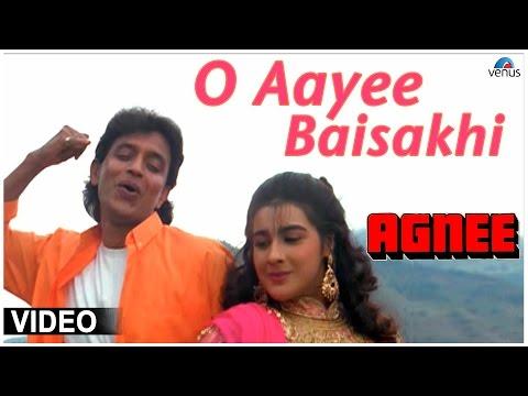 O Aayee Baisakhi Mithun Chakraborty
