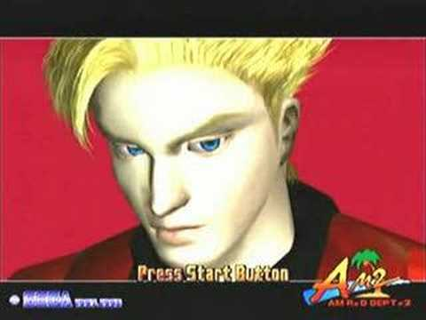 virtua fighter 3 dreamcast vs arcade