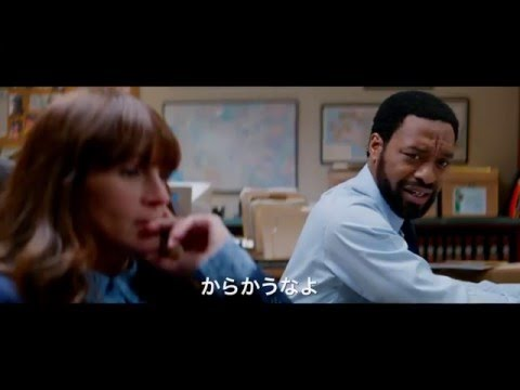 『シークレット・アイズ』【9/24~】