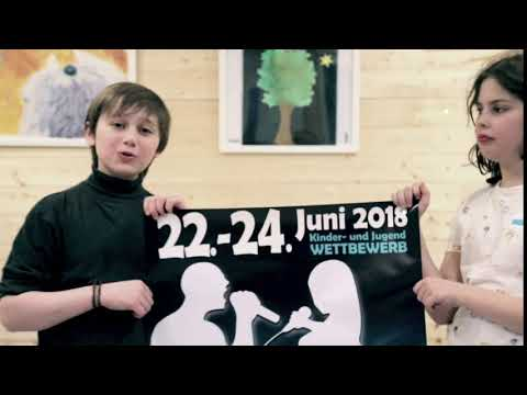 По Гамбургскому счёту в Гамбурге  23.06.2018 Дети