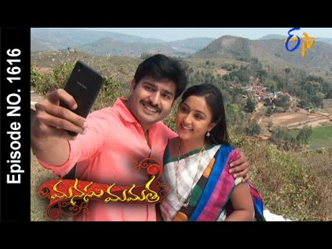 Manasu-Mamata--29th-March-2016-మనసు-మమత-–-Full-Episode-No-1616