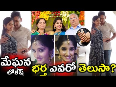 Serial Actress Meghana Lokesh Getting Married | Sasirekha Parinayam Serial Meghana|