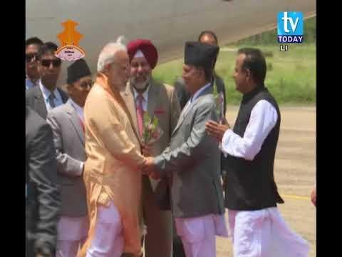 (NARENDRA MODI, Prime Minister of India in Janakpur, Nepal - Duration: 1 hour, 2 minutes.)