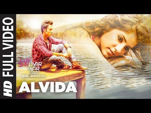 Alvida Full Video Song   Luv Shv Pyar Vyar   GAK and Dolly Chawla   T-Series