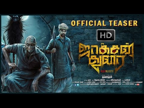 JACKSON DURAI Movie Official Teaser