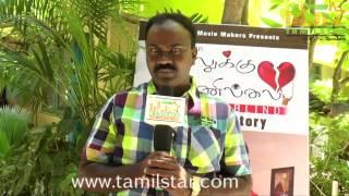 Devaraj at Kathalukku Kangal Illai Movie Trailer Launch