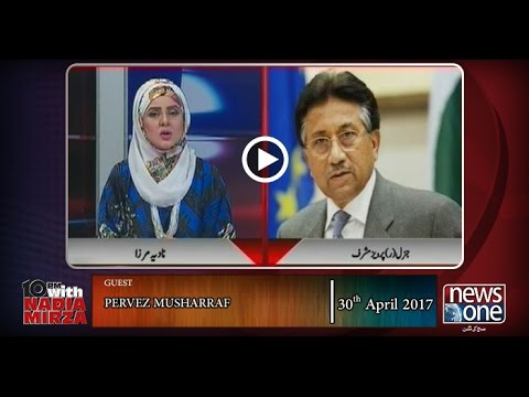 10 PM with Nadia Mirza 30th April 2017