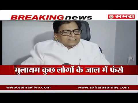 Ramgopal Yadav attacked on Amar Singh and Mulayam Singh