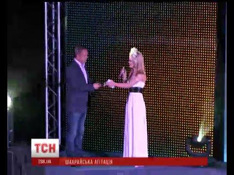 Мер Бучі для своєї передвиборної кампанії без дозволу використав ідею шоу «Голос країни»