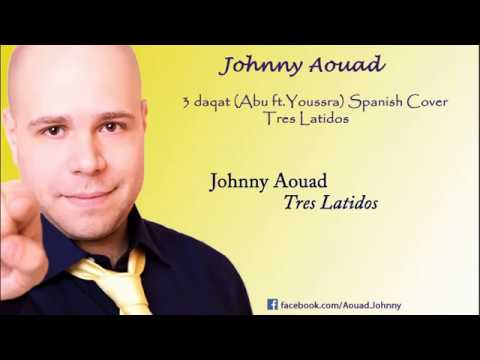 Johnny Aouad  - Tres Latidos (3 Daqat ثلاث دقات Spanish Cover)