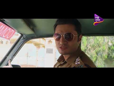 Video Inspector Akash nku Diya Gala Challenging Case | Odia Movie Scene | To Bata Chahinchi Rati Sara download in MP3, 3GP, MP4, WEBM, AVI, FLV January 2017