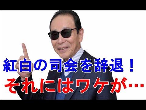 【裏ニュース】タモリが紅白の司会を辞退した理由…【芸能黒書】