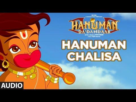 Hanuman Chalisa Songs mp3 download and Lyrics