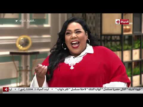 شيماء سيف توضح موقف عمرو دياب من أشعارها