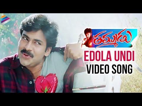 Video Thammudu Movieᴴᴰ  Video Songs - Edola Undi Song - Pawan Kalyan, Preeti Jhangiani download in MP3, 3GP, MP4, WEBM, AVI, FLV January 2017
