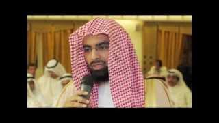 Nasser Al Qatami - Sourate Ash-Shu'ara