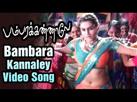 Bambara kannale film song download