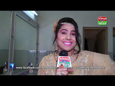 payal chaudhry - Best Mujra Dance - Pendu News