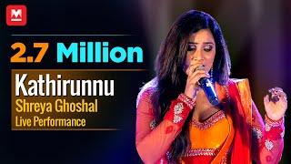 Video Kathirunnu | Shreya Ghoshal Live Performance | M Jayachandran | Jayaragangal | Manorama Online MP3, 3GP, MP4, WEBM, AVI, FLV Juli 2018