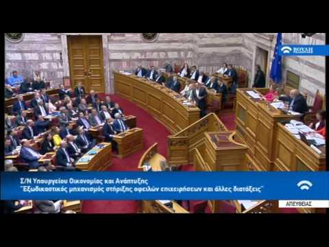"Video - Ο Μητσοτάκης ""έσυρε"" Τσίπρα στην Βουλή κι έκανε τα αποκαλυπτήρια του"