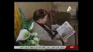 مشوار د.صديق عفيفي ( القناة 2 المشربية )