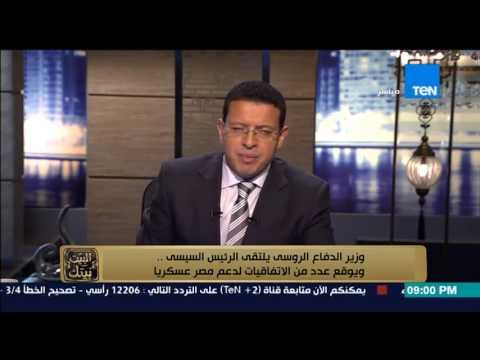 وزير الدفاع الروسي يلتقى الرئيس السيسي و يوقع عدد من الاتفاقيات لدعم مصر عس