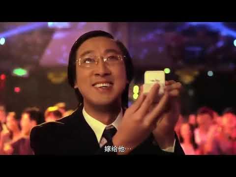 NGƯỜI MÁY TÌNH DỤC   Phim Bom Tấn 2018    thuyết minh cực hay   720p VV - Thời lượng: 1 giờ, 23 phút.