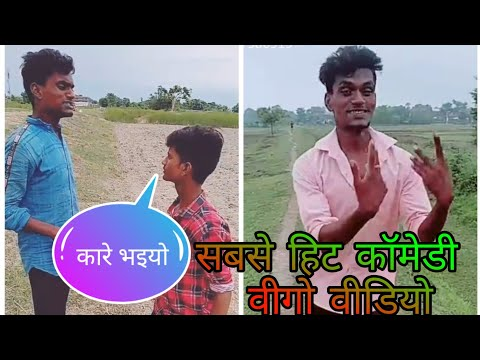 Krishna zaik ka new sabse jbardast comedy video [[#comedy_of_king]]