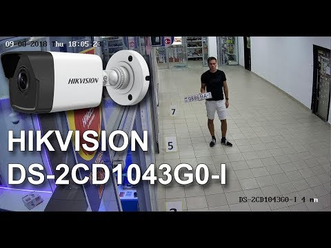 Hikvision DS-2CD1043G0-I 4mm. Пример записи с ip камеры
